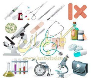 تجهیزات دکتر خوب عمومی