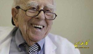 مسن ترین دکتر